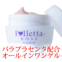 Folletta Rose